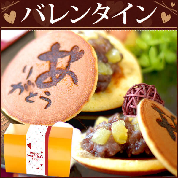バレンタインにおすすめの和菓子10選|お取り寄せの和スイーツ!