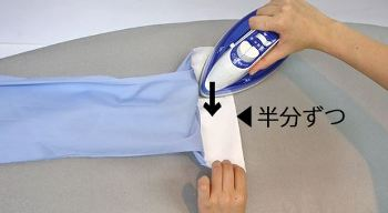 ワイシャツの袖口のアイロンのかけ方