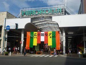 おびひろ七夕まつり|北海道の8月開催の七夕まつり