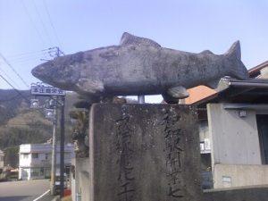 角屋(鮎茶屋料理旅館)|京都の栗拾いスポット
