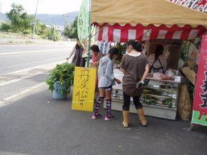 たむら亭|京都の栗拾いスポット