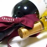 お歳暮ワインのおすすめを紹介!お歳暮はチーズに合うワインや木箱のワインが人気