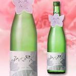 母の日にプレゼントする日本酒を紹介!母の日の日本酒は辛口が人気