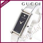 母の日に腕時計をプレゼント!人気・おすすめのブランドを紹介!