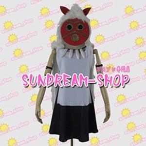 もののけ姫・サンの衣装