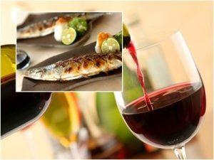 秋刀魚と赤ワインのマリアージュ