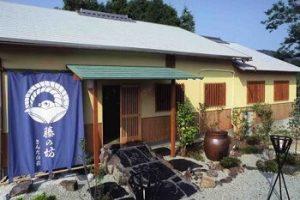 藤の坊さんだ山荘|兵庫県の栗拾いおすすめスポット