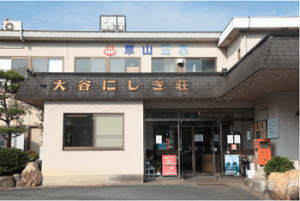 大谷にしき荘|関西の松茸狩りが出来るスポットの近くのホテル