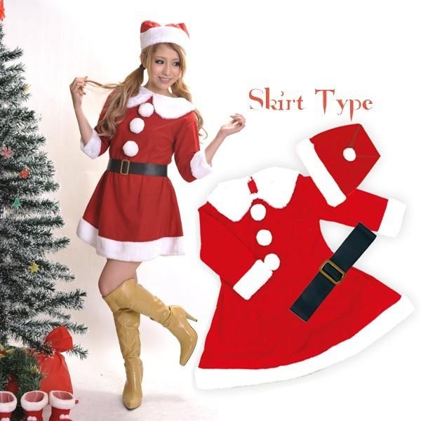 クリスマスに着るサンタクロースのコスプレ特集