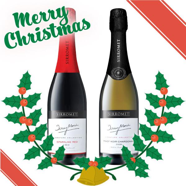 クリスマスにおすすめのワイン特集