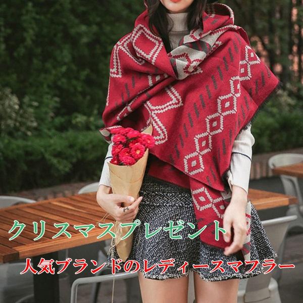 クリスマスにマフラー(彼女)をプレゼント|人気ブランド11選!