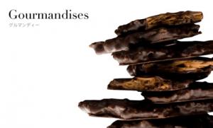 グルマンディ|ピエールマルコリーニのチョコの種類