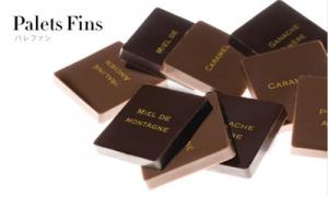 パレファン|ピエールマルコリーニのチョコの種類