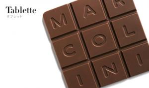 タブレット|ピエールマルコリーニのチョコの種類