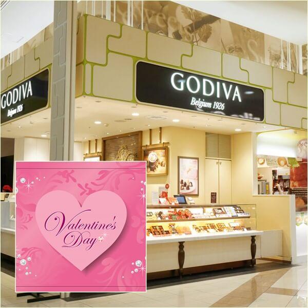 バレンタインにGODIVA(ゴディバ)のチョコ2019|種類は?通販で買えるおすすめ5選!