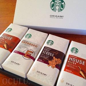 母の日のプレゼントで人気のコーヒーギフトは?おすすめのコーヒーメーカーも紹介!