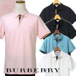 父の日にポロシャツをプレゼント!人気・おすすめのブランドのポロシャツを紹介!