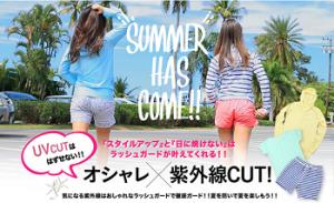 夏の女性のラッシュガード特集