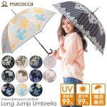 2017年人気の日傘は?ブランドや軽量の長傘の日傘が人気!