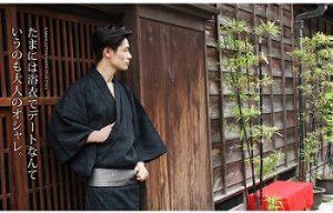 men's yukata on a date