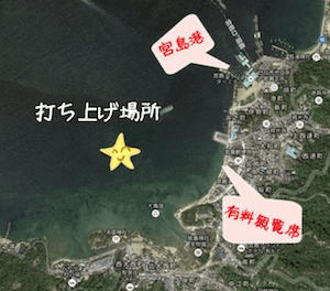 宮島水中花火大会の打ち上げエリア