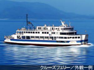 宮島水中花火大会のクルーズ船