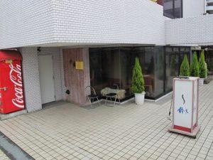 鈴木|東京で美味しい鰻が食べれる名店