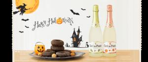 ハロウィンスイーツとワイン