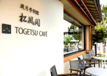 TOGETSU CAFÉ