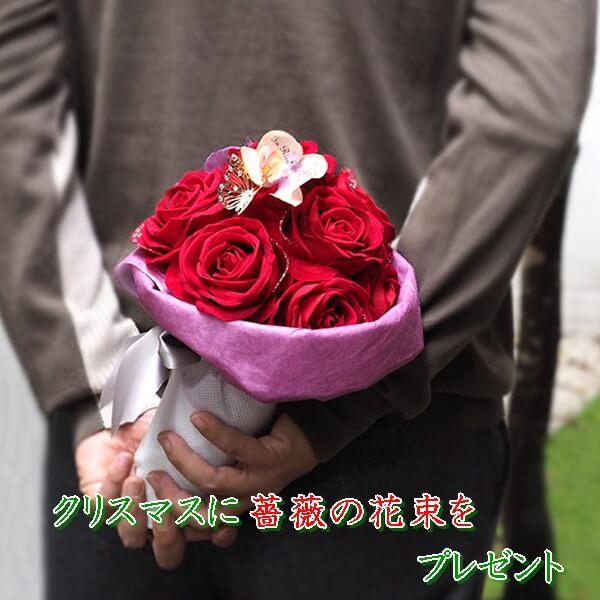 クリスマスに薔薇の花束をプレゼント特集