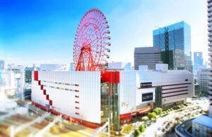 HEP FIVE|大阪のカウントダウン