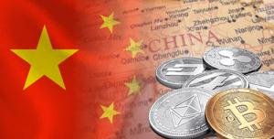 中国の仮想通貨に対する認識