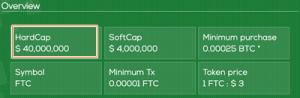 ICO案件|ファウンテンコネクトのハードキャップ金額