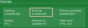 ICO案件|ファウンテンコネクトのソフトキャップ金額