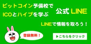 公式LINE@ロゴ