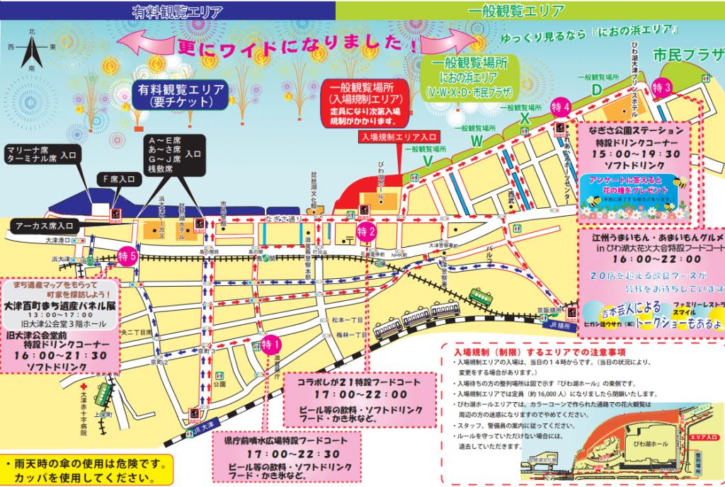 びわ湖第花火大会 MAP