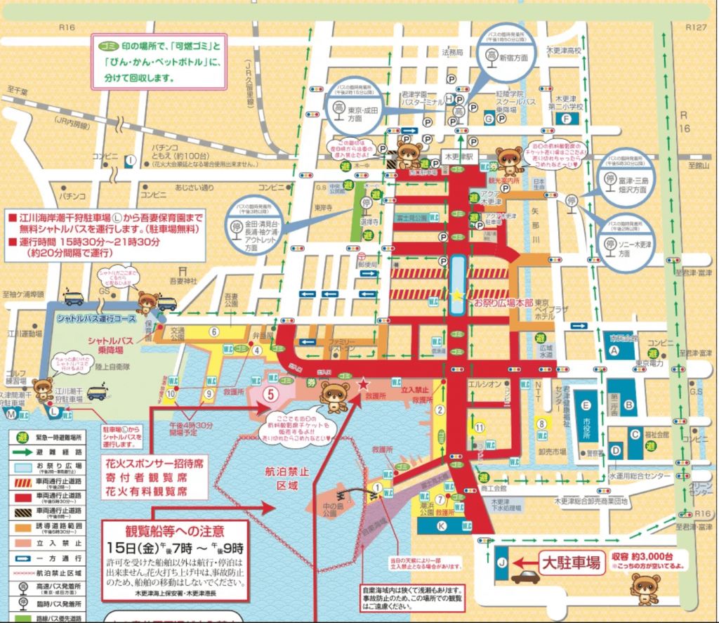 木更津港まつり花火大会 MAP