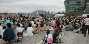 関門海峡花火大会 環境整備席