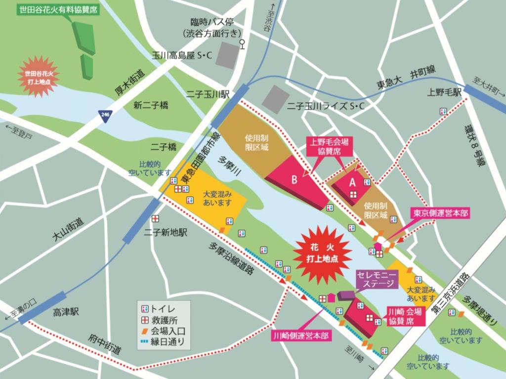 多摩川花火大会 会場MAP