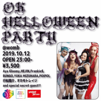 OK HOLLOWEEN PARTY