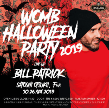 WOMB HALLOWEEN PARTY 2019