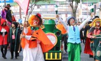 サカハロパレード