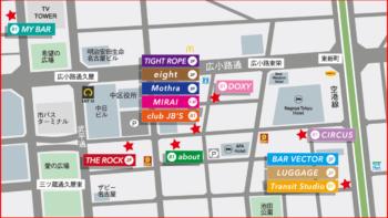 アブソリュートハロウィン MAP