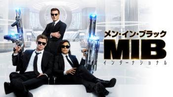 MIB インターナショナル