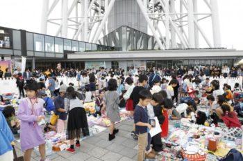 HAPPY KIDS HALLOWEEN in TOKYO Soramachi