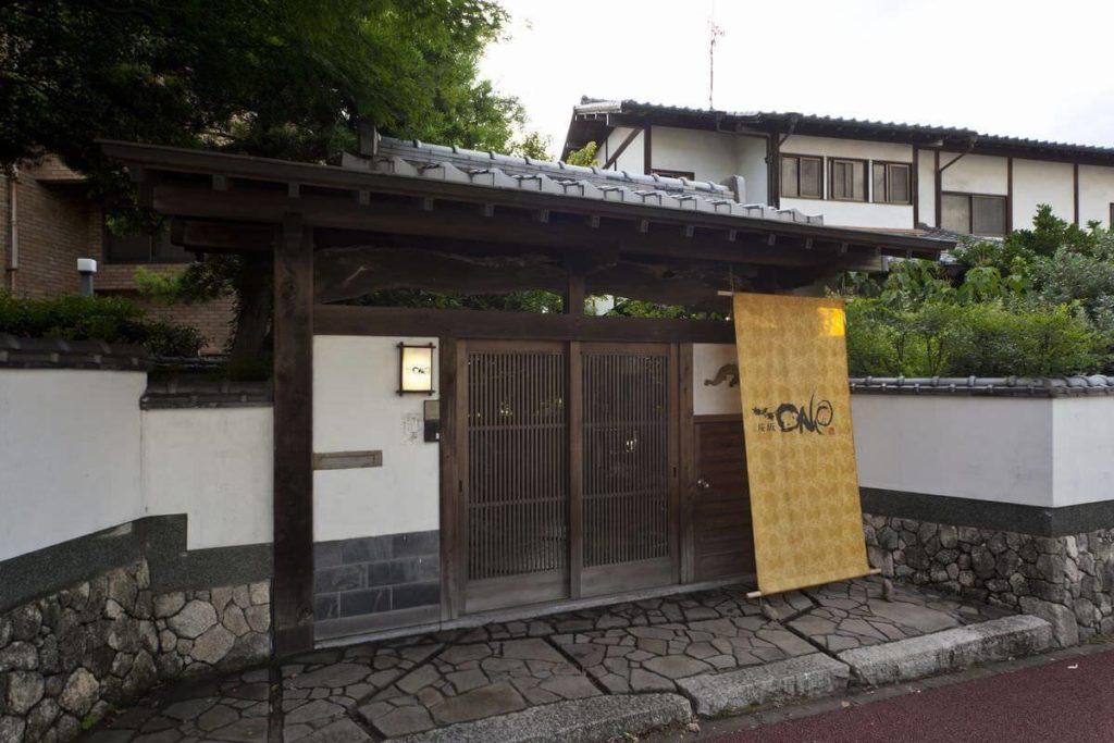 桜坂ONO 外観