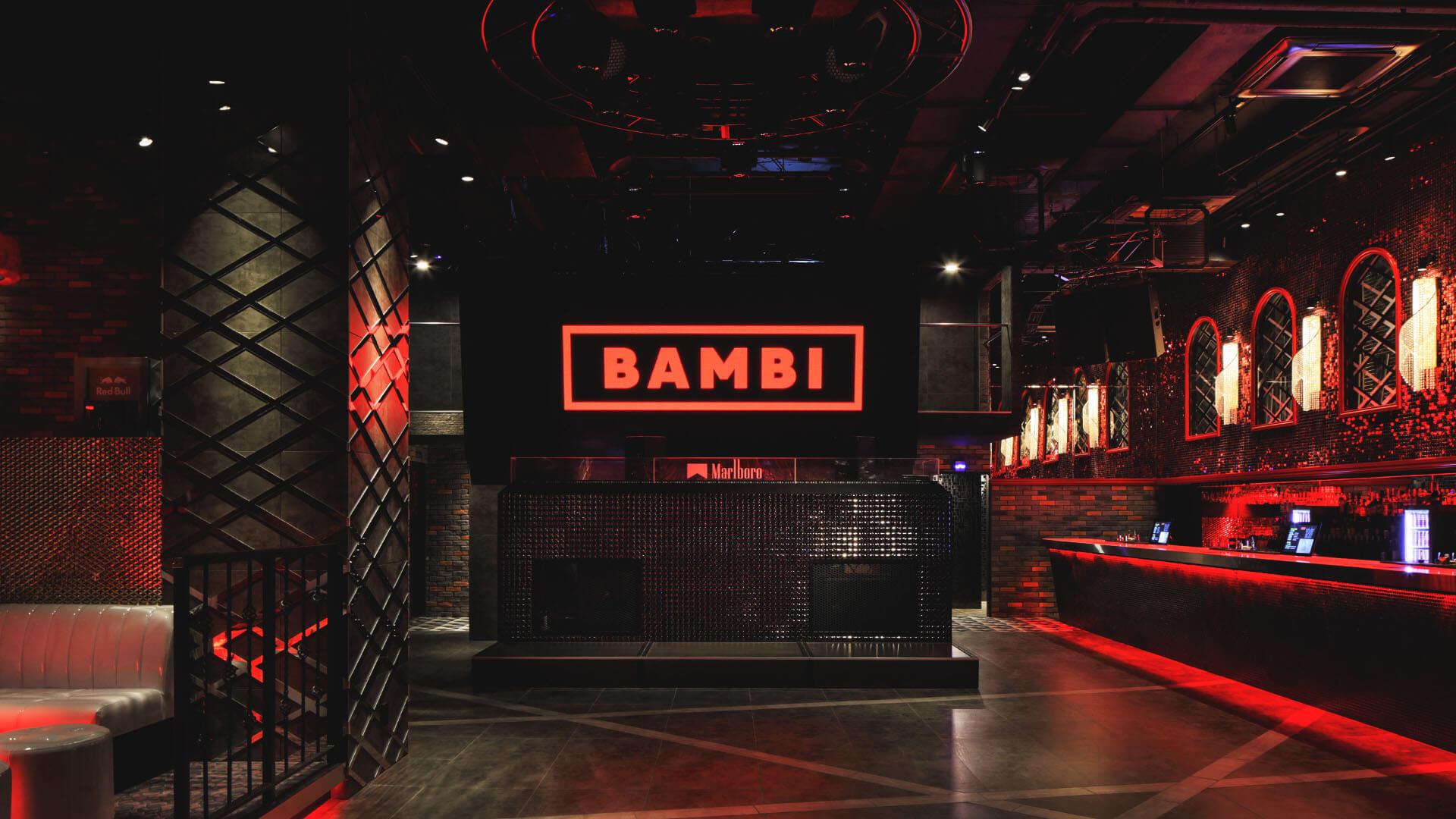 Club bumbi