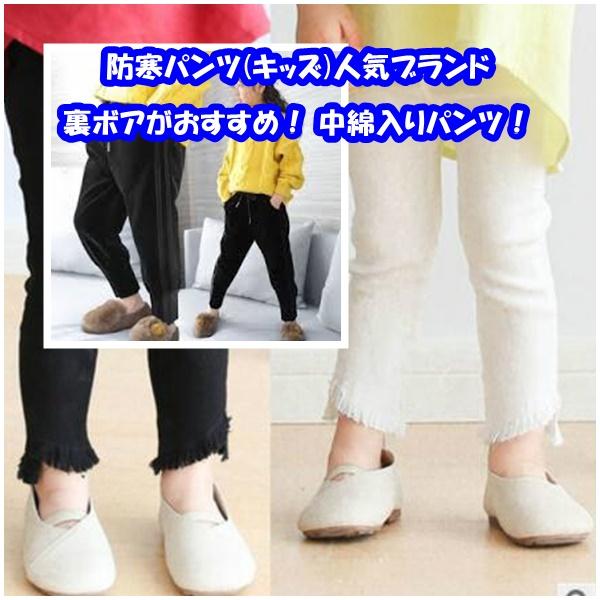 防寒パンツ(キッズ)人気ブランド10選|裏ボアがおすすめ! 中綿入りパンツ!