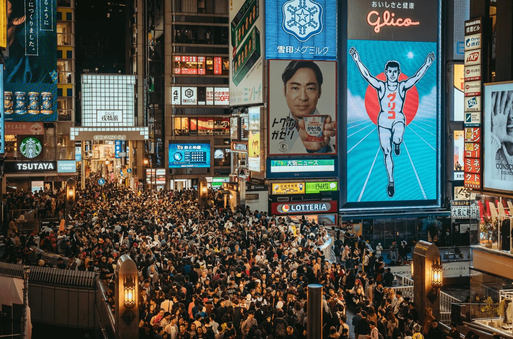 大阪のハロウィンの様子