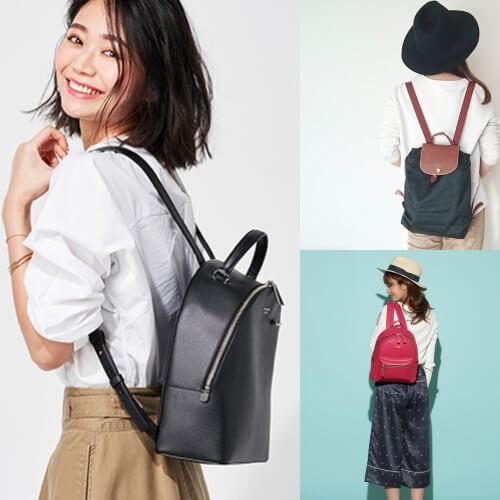 3種類のバッグ